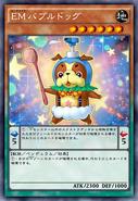 PerformapalBubblebowwow-JP-Anime-AV