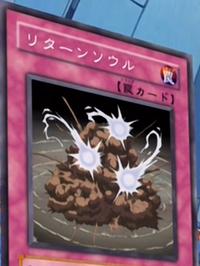 ReturnSoul-JP-Anime-GX