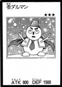 Snowman-JP-Manga-GX