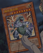 SuperConductorTyranno-JP-Anime-GX