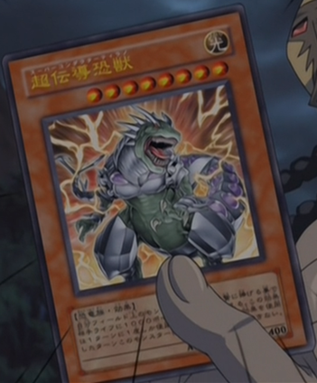 File:SuperConductorTyranno-JP-Anime-GX.png