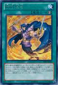 SwordsatDawn-SHSP-JP-R