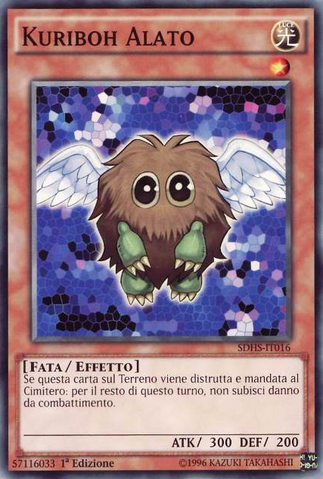 File:WingedKuriboh-SDHS-IT-C-1E.png