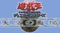 Japanese * Mystik Wok - Yugioh 308-036 Common