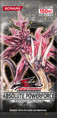Ultimate Guerrier foreur ABPF fr041 Yu Gi Oh