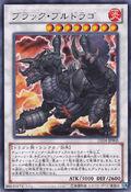 BlackBrutdrago-DE04-JP-R