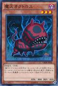 DoomdogOcthros-CROS-JP-C