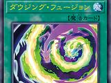 Dowsing Fusion