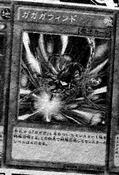 Gagagawind-JP-Manga-DZ