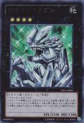 KachiKochiDragon-YZ01-JP-UR