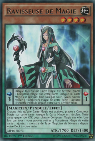 File:MagicalAbductor-MP16-FR-R-1E.png