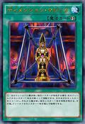 MagicalDimension-JP-Anime-AV