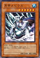 MobiustheFrostMonarch-JP-Anime-GX