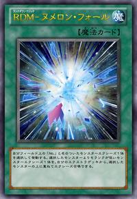 RankDownMagicNumeronFall-JP-Anime-ZX