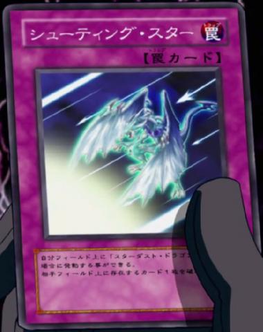 File:ShootingStar-JP-Anime-5D.png