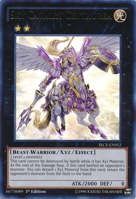 Sky Cavalry Centaurea SECE