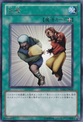 SnatchSteal-BE01-JP-R