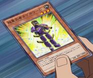 SuperheavySamuraiFlutist-JP-Anime-AV