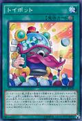 ToyVendor-SPFE-JP-C
