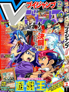 VJMP-2014-2-Cover