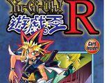 Yu-Gi-Oh! R Volume 3 promotional card
