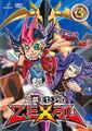 ZEXAL DVD 3