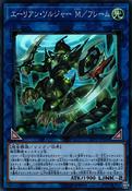 AlienShocktrooperMFrame-LVP2-JP-SR