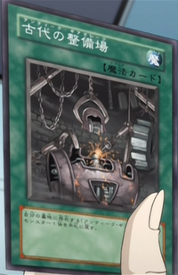 AncientGearWorkshop-JP-Anime-GX