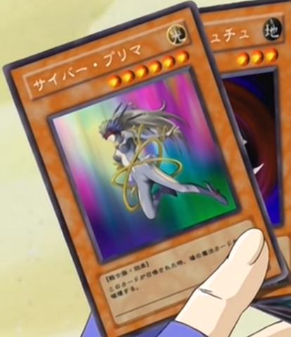 File:CyberPrima-JP-Anime-GX.png