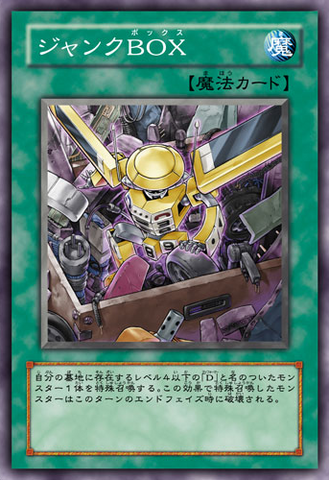 File:JunkBox-JP-Anime-5D.png