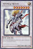 LightningWarrior-PP06-KR-UR-1E