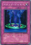 MagicJammer-BE2-JP-SR