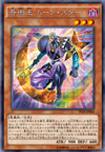 MagicalKingMoonstar-PP18-JP-OP