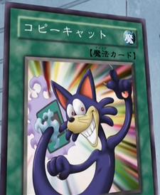Mimicat-JP-Anime-GX