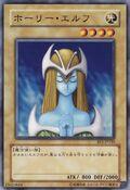 MysticalElf-BE1-JP-C