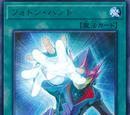 Photon Hand (card)