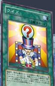 Question-JP-Anime-GX