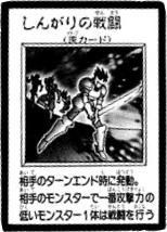 File:RearGuardAction-JP-Manga-R.png