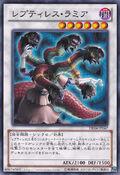ReptilianneHydra-DE04-JP-C