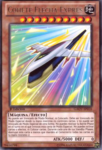File:RocketArrowExpress-GAOV-SP-R-1E.png