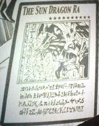 TheSunDragonRa-EN-Manga-Hieroglyph