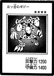 File:ThreeHeadedGeedo-JP-Manga-DM.png
