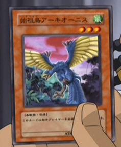 File:Archeonys-JP-Anime-GX.png