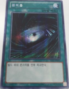 DarkHole-AE03-KR-ScR-UE