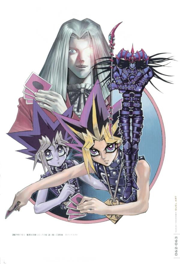 Zombie Horde Art Duelist Kingdom (manga...