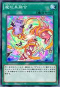 FrightfurFusion-JP-Anime-AV