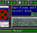 Gyakutenno Megami (DDM video game)