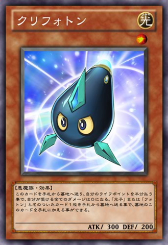File:Kuriphoton-JP-Anime-ZX.png