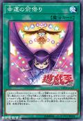 LuckyLoan-CP19-JP-OP