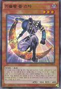 MagicalKingMoonstar-PP11-KR-SR-1E